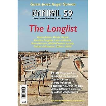 The Longlist (Banipal Magazine of Modern Arab Literature)