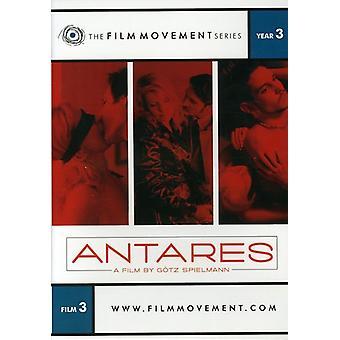 Antares [DVD] USA import