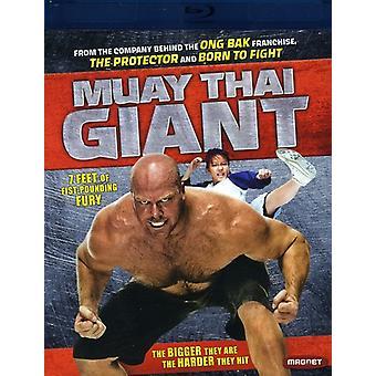Muay Thai gigante [BLU-RAY] importação EUA