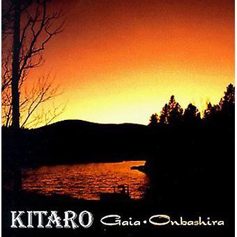 Kitaro - Gaia [CD] USA import