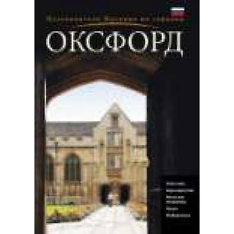 Oxford City Guide - Russian by Annie Bullen - Angela Royston - Roevin