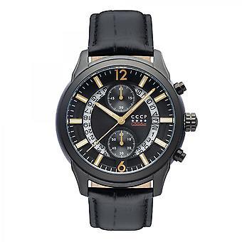 CCCP CP-7038-09 Watch - Men's BALAKLAVA Watch