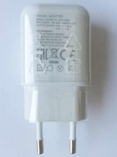 LG white travel quick charge power supply of 1800mah MCS-H05ED with USB-C charging cable