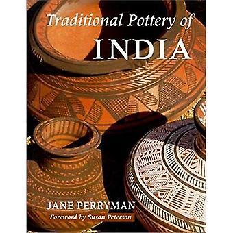 Poterie traditionnelle de l'Inde (céramique)