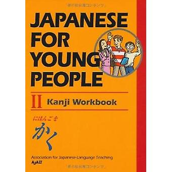 Japanese for Young People II Kanji Workbook (2nd edition) by The Asso