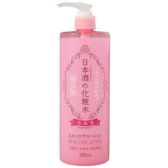 Saké japonais Kikumasamune hydratant Toner, enrichi