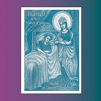 Charissa Gianos - Akathist to the Mother of God Healer of Cancer [CD] USA import