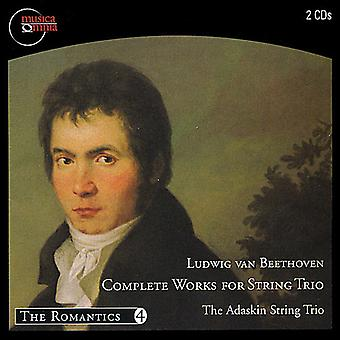 Adaskin String - Beethoven: Complete Works for String Trio [CD] USA import