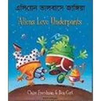 Aliens Love Underpants in Bengali & English (1) by Claire Freedman -
