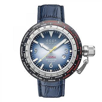 CCCP CP-7053-02 Watch - Men's RUSSIA TIMEZONE Watch