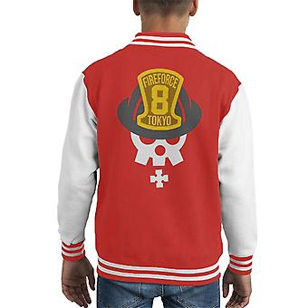Fire Force Skull Kid's Varsity Jacket