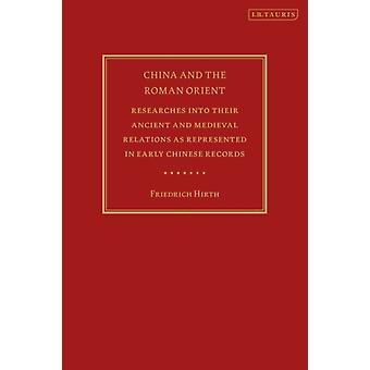الصين والشرق الروماني بقلم فريدريش هيرث