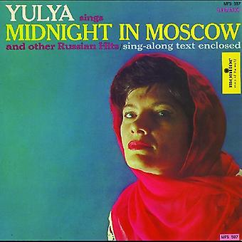 Yulya - Yulya Sings Midnight in Moscow & Other Russian Hit [CD] USA import