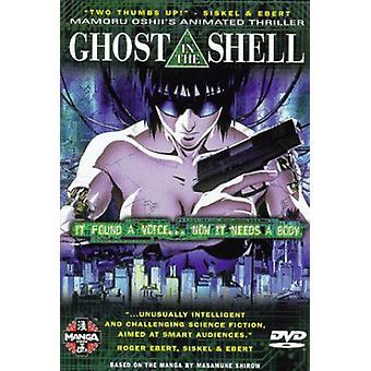Ghost in the Shell [DVD] USA import