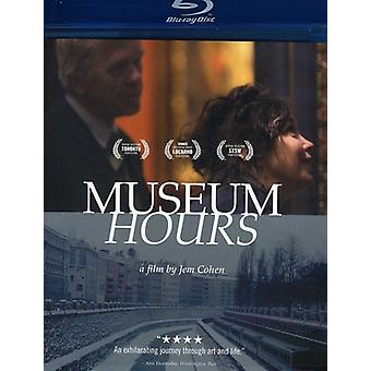 Museum Hours [BLU-RAY] USA import