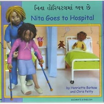 Nita Goes to Hospital by Henriette Barkow & Illustrated by Chris Petty