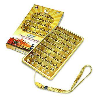 Childrens Juz Amma 30th Para 38 Quran Surah And Duas Talking Tablet
