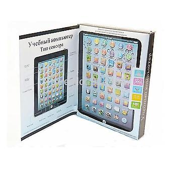 Russian / English Language Learning Machine - Alphabet Baby Tablet