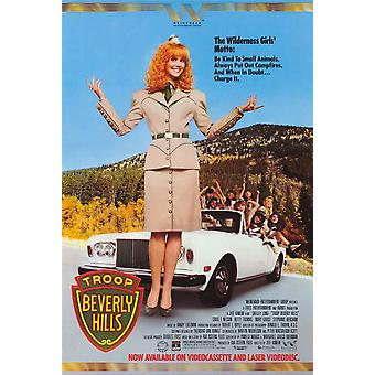 Plakat filmowy Troop Beverly Hills (11 x 17)