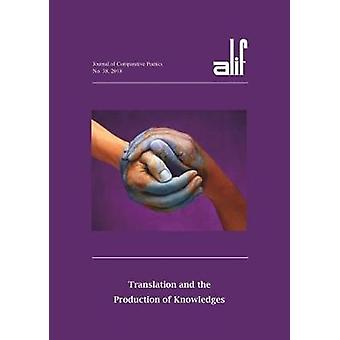 Alif 38 - Translation and the Production of Knowledges by Mona Baker -