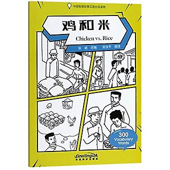 Chicken vs. Rice  Graded Chinese Reader of Wisdom Stories 300 Vocabulary Words by Zhang Chao