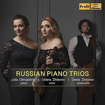 Russian Piano Trios [CD] USA import