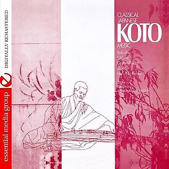 Izumi-Kai oprindelige Instrument gruppe - klassisk japansk Koto musik [CD] USA import
