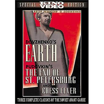 Earth [DVD] USA import
