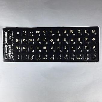Russian Letters Keyboard Stickers