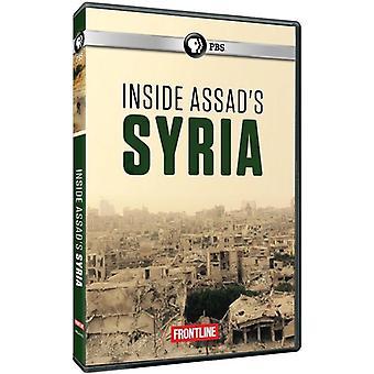 Frontline: Inside Assad's Syria [DVD] USA import