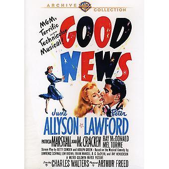 Good News [DVD] USA import