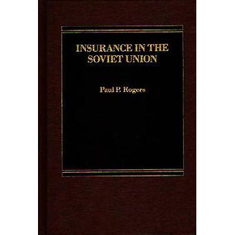 Assicurazione in Unione Sovietica da unknown