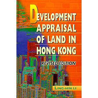 Kehityksen arviointi maa-Hong Kong (tarkistettu painos) / Ling-