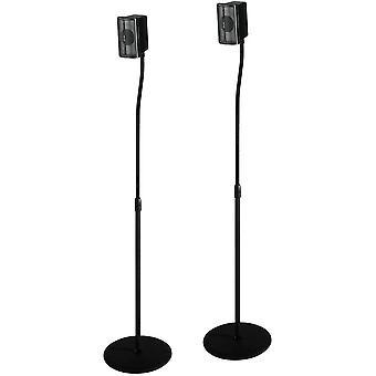 FengChun Lautsprecherständer 2er-Set (Boxenständer höhenverstellbar bis max. 123 cm, rutschfest, je