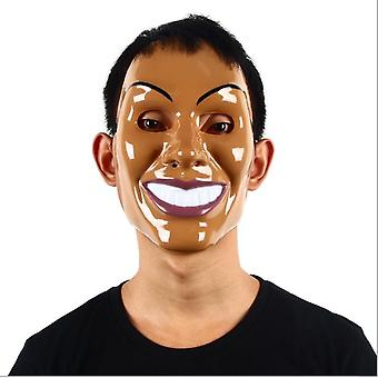 The Purge Mask Female Face Design Halloween Disguise Unisex Adults One Size