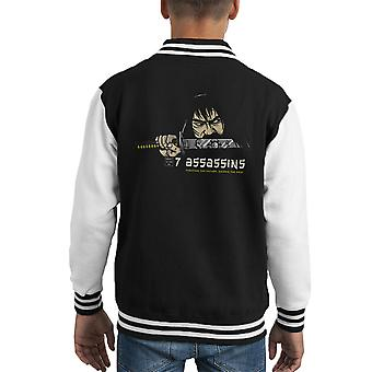 7 assassins Samurai Jack Kid's Varsity Jacket