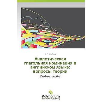 Analiticheskaya glagolnaya nominatsiya v angliyskom yazyke voprosy teorii av Shabaev V. G.