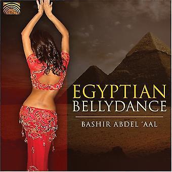Bashir Abdel ' Aal - Egyptische buikdans [CD] USA import
