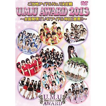 Gotouchi Idol No.1 Ketteisen U.M.U Award 2013 [DVD] USA import