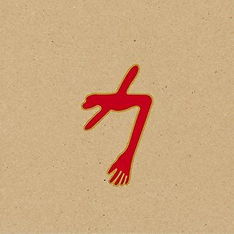 Swans - Glowing Man [CD] USA import