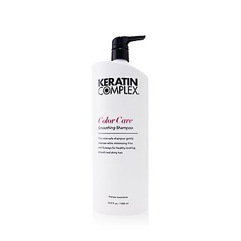 Keratine Complex Color Care Smoothing Shampoo 1000ml/33.8oz