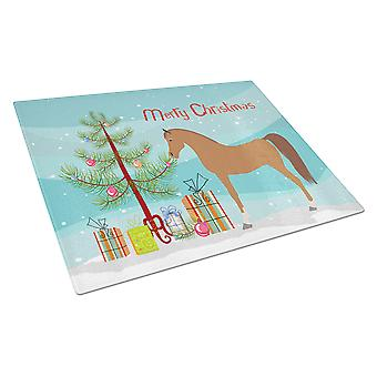 Carolines aarteita BB9278LCB Arabian hevonen joulu lasinen leikkuulauta suuri