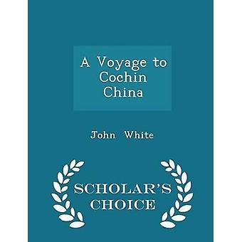 رحلة إلى الصين كوشين العلماء الطبعة اختيار طريق الأبيض & جون