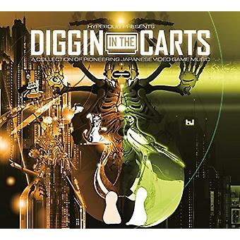 Various Artist - Diggin in the Carts - Collection of [CD] USA import