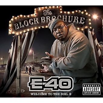 E-40 - Block Brochure: Welcome to the Soil 2 [CD] USA import