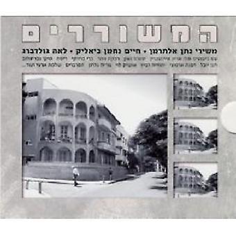 Songs of Great Poets - Songs of Great Poets [CD] USA import