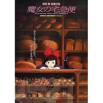 Kikis Delivery Service Movie Poster (11 x 17)