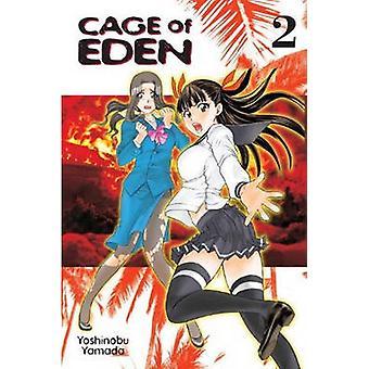 Cage of Eden - v. 2 by Yoshinobu Yamada - 9781935429265 Book
