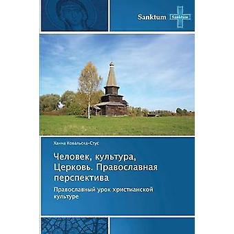 Chelovek Kultura Tserkov. Pravoslavnaya Perspektiva by KovalskaStus Khanna