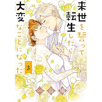 We Swore to Meet in the Next Life and Thats When Things Got Weird Vol. 3 by Hato Hachiya